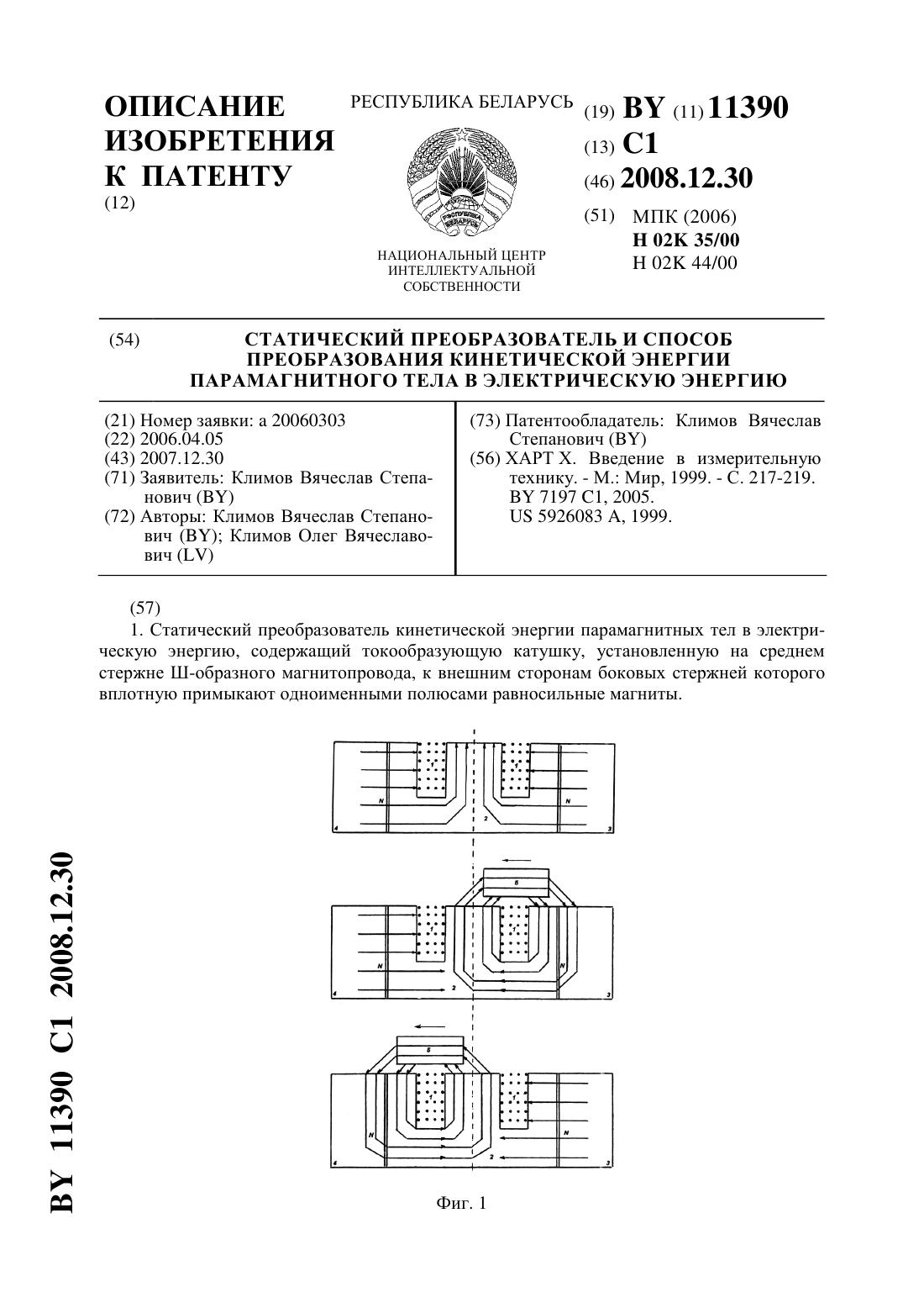 преобразователь ф 4233 2 схема