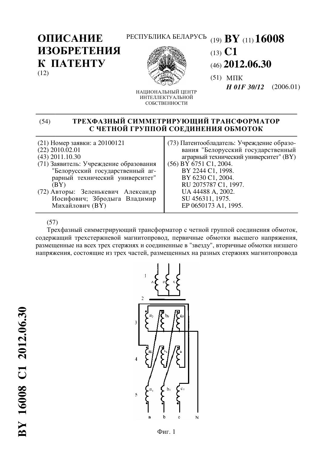 симметрирующий трансформатор тст схема