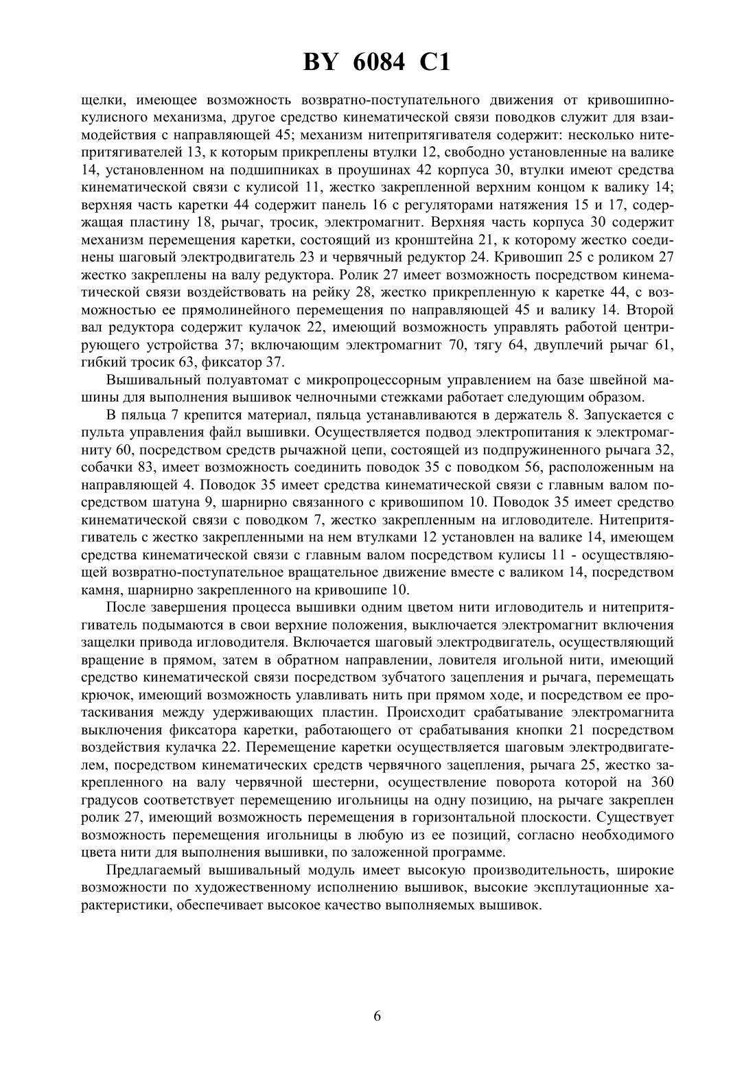 kulachok-v-shelke-kachestvennie-foto