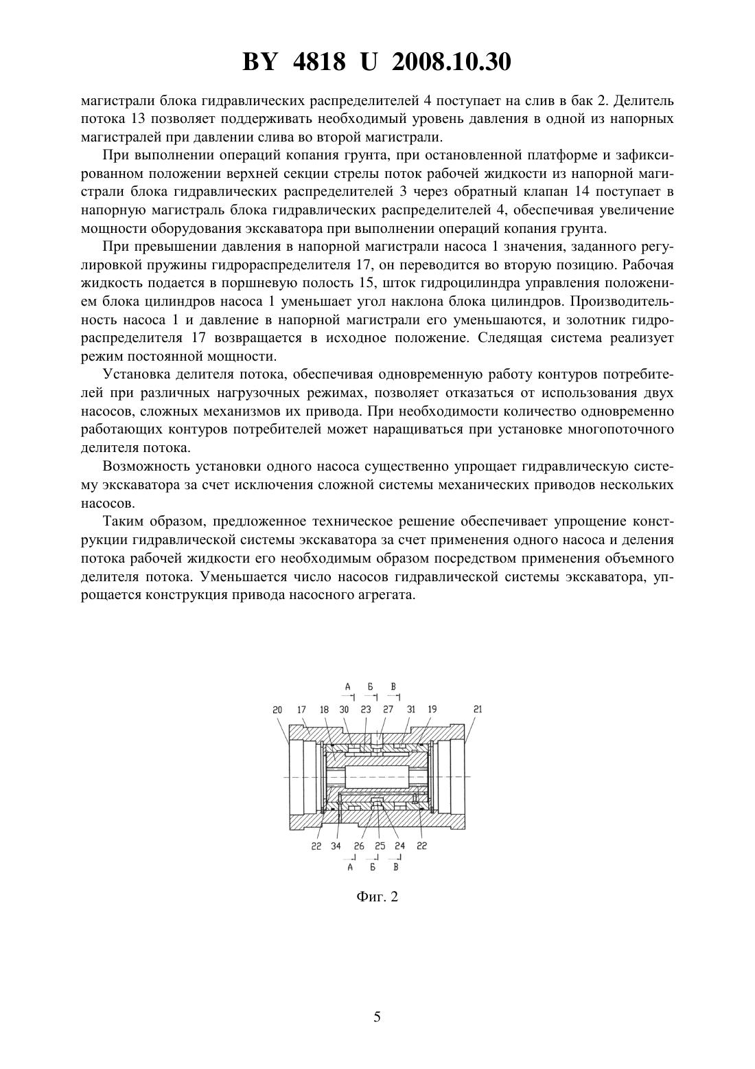 гидравлическая схема шахтового оборудования