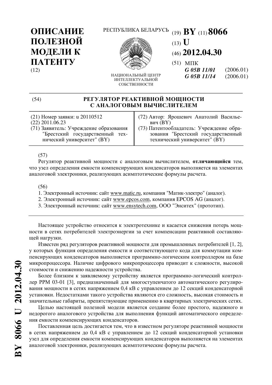 free методические рекомендации по выполнению курсовой работы по специальности 070002 отечественная история